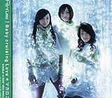 Baby Cruising Love by Perfume (2008-01-15)