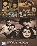 Guru Dutt Set of 3 DVD Collection (Kaagaz Ke Phool / Pyaasa / Saheb Biwi Aur Ghulam)