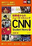 cnn ニュース リスニング 2018 秋冬