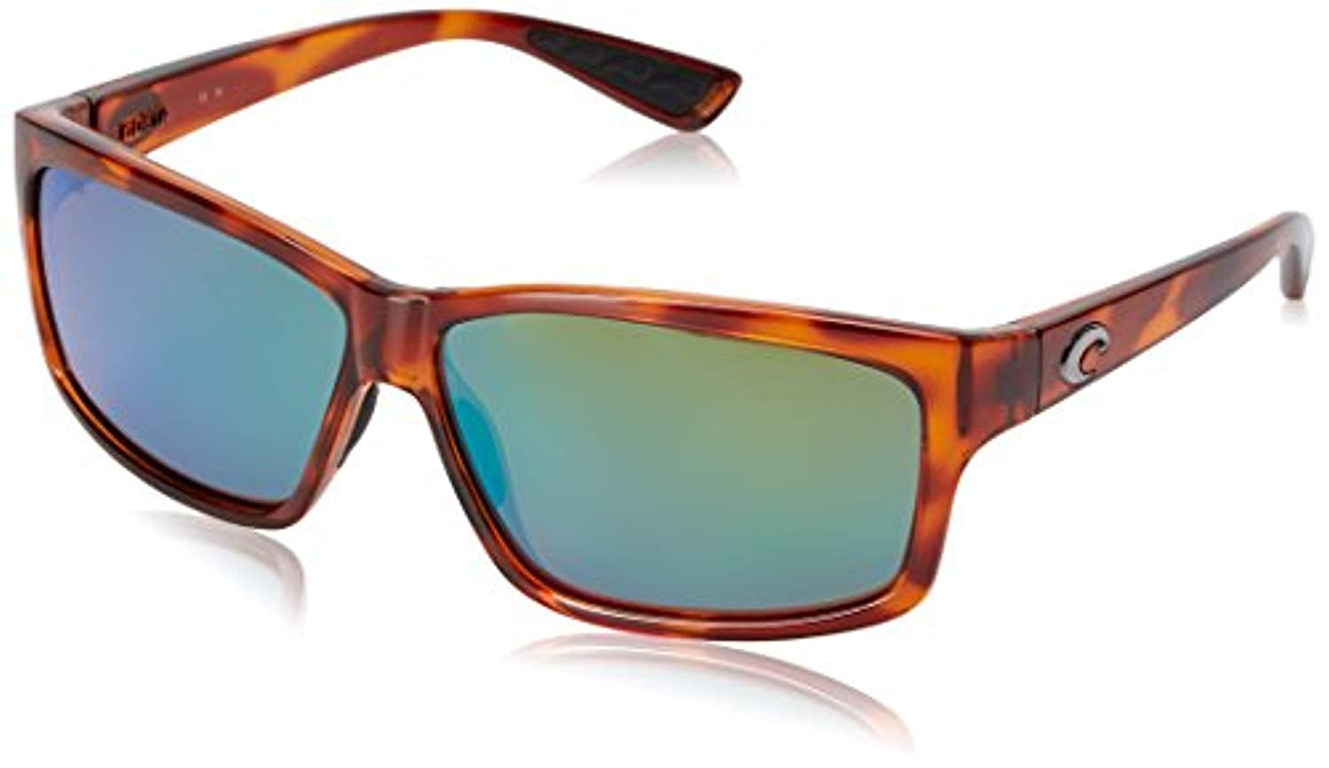Costa Cut Sunglasses /& Carekit Bundle