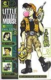 Little White Mouse Volume 1 # 1
