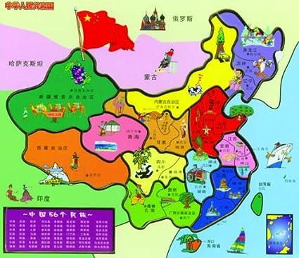 China Map Puzzle.Amazon Com China Illustration Map Puzzle Toys Games