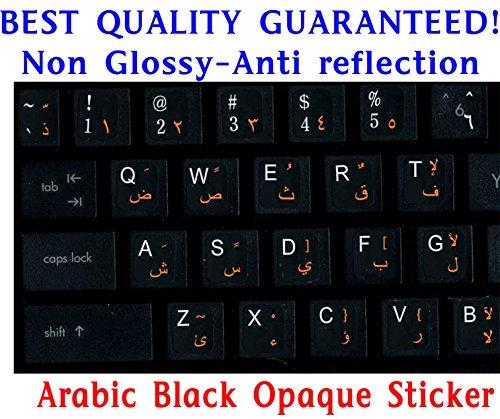 Arabic- English Non Transparent Black Background Keyboard Computer Stickers