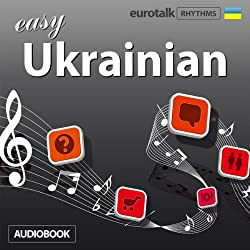 Rhythms Easy Ukrainian