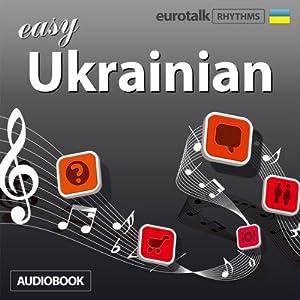 Rhythms Easy Ukrainian Audiobook