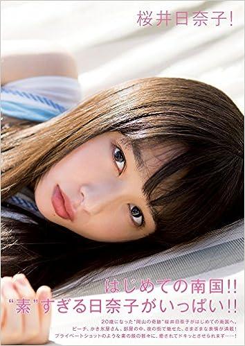 Amazon.co.jp 限定特典/桜井日奈子生写真付き】桜井日奈子2nd