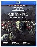 300 Miles to Heaven (300 Mil do Nieba) (Digitally Restored) [Blu-Ray] [Region Free] (English subtitles)