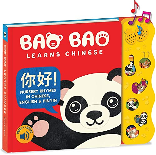 Chinese Music Book for Kids, Children & Babies; Nursery Rhymes for Learning Mandarin. Interactive Musical Sound Book for Toddlers. Educational Toy for 1 Year Old Boy & Girl. Baby Shower & Mom Gift.