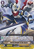 Cardfight!! Vanguard TCG - Falcon Knight of the Azure (EB03/036EN) - Cavalry of Black Steel