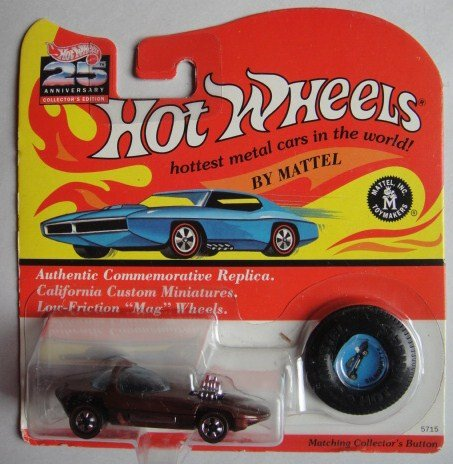 HOT WHEELS 25TH ANNIVERSARY COLLECTOR'S EDITION METALLIC BROWN SILHOUETTE ()