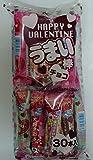 やおきん HAPPY VALENTINE うまい棒チョコ 1本×30袋
