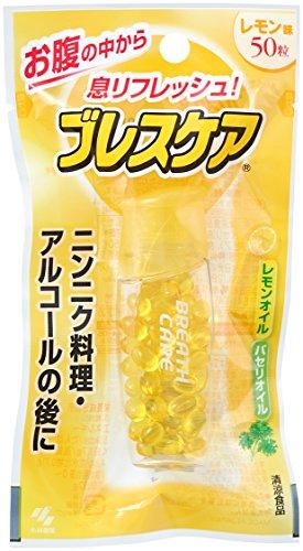 [구강청결제 브레스 케어(Breath care)] 입냄새 제거 레몬 50알