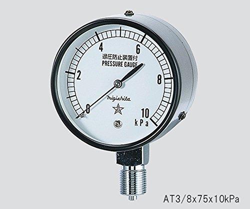 右下精器製造3-6085-02微圧計0~10kPa B07BD2SGJ1