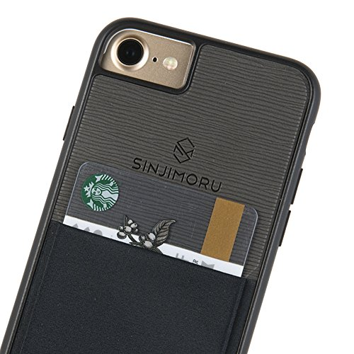 Sinjimoru iPhone 7 case/iPhone 8 Case with Sinji pouch Card Holder, Slim card wallet case for Apple iPhone 7 (2016)/iPhone 8 (2017). Sinji Pouch Case for iPhone 7/8, Black by Sinjimoru