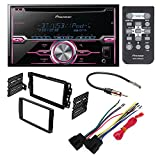 PIONEER FH-X720BT AFTERMARKET CAR STEREO DASH INSTALLATION KIT W/ WIRING HARNESS ANTENNA SELECT BUICK CHEVROLET GMC HUMMER PONTIAC SATURN SUZUKI