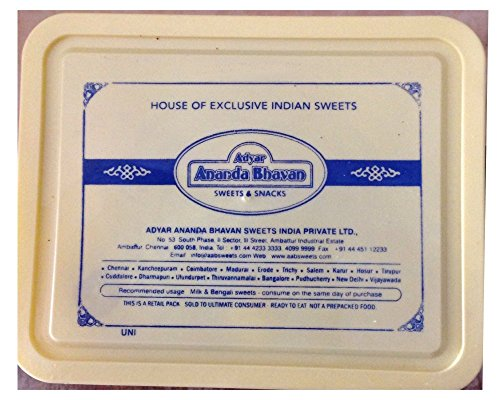Adyar Ananda Bhavan Pista Roll 500 Grams (Pista Roll)