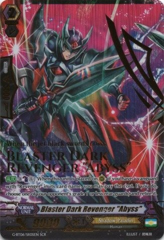 Cardfight!! Vanguard TCG - Blaster Dark Revenger