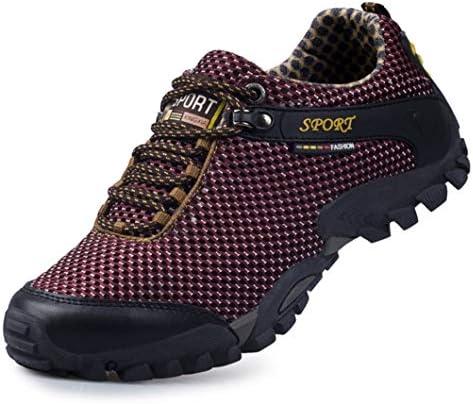 アウトドアシューズ メンズ 登山靴 シューズ カジュアル 通気性 ハイキング 滑り止め 靴 ランニング ウォーキング ファッション ハイキングシューズ ブラウン 28cm 大きいサイズ トレッキング レースアップ 厚い底