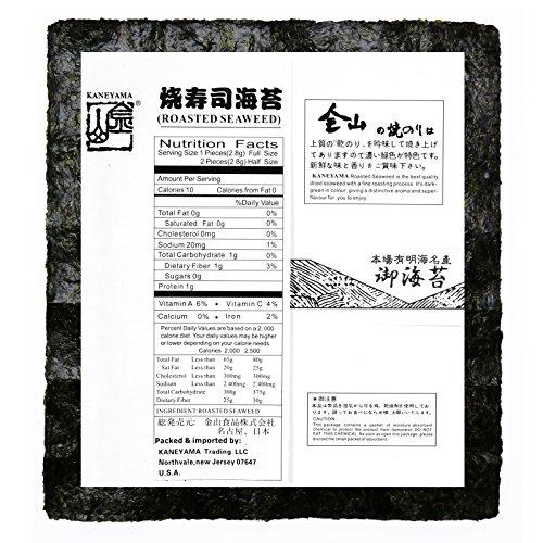 Kaneyama Yaki Sushi Nori / Dried Seaweed (Vacuum-packed/re-sealable), Gold Grade, Full Size, 10 Packs of 50 Sheets by Kaneyama (Image #4)
