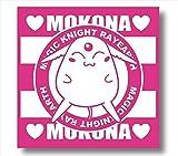 Magic Knight Rayearth Mini Towel Mokona A
