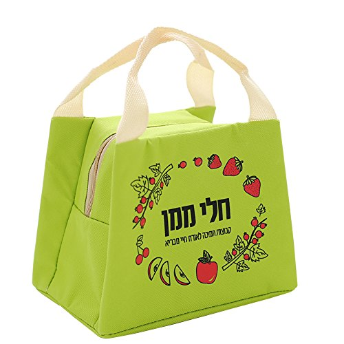 Thermal Reusable Novelty Lunch Cooler Tote Bag with Aluminum