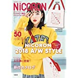 2018年秋冬号 NiCORON トート&ショルダー 2way ロゴバッグ