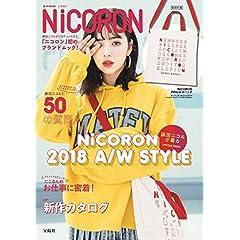 NiCORON 表紙画像