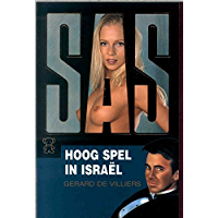 Hoog spel in Israel (SAS Book 147)
