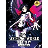 Accel World Vol. 1 - 24 End Complete Animation Series Boxset Japanese Anime / English Subtitle All Region