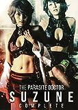 The Parasite Doctor Suzune Complete