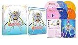 Sailor Moon Sailor Stars Part 1 (Season 5) (Limited Edition) (Blu-ray)