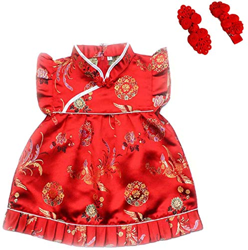CRB Fashion Baby Kids Toddler Girls Childrens Chinese New Years Qipao Clothes Celebration Clothing Costume Dress Bloomer Pants Shorts with 2 Hair Clips Outfit Set (Red Circle, 2 to 3 Years Old) -