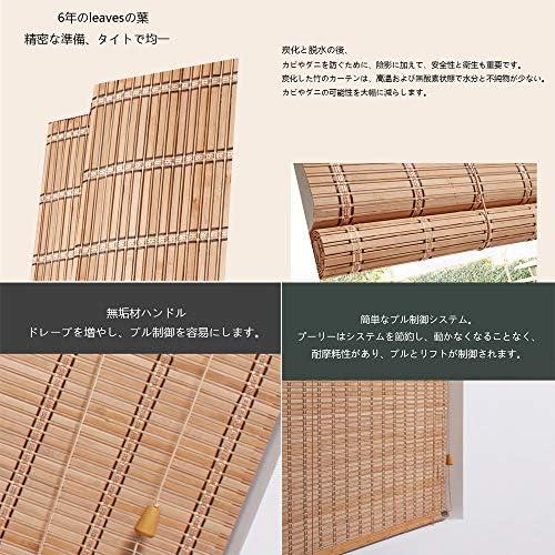 竹製ブラインド、屋外パティオ仕切りブラックアウトローラーブラインド、和風リビングルームカーテン、ホームバルコニーオフィスプライバシー竹製ブラインド をカスタマイズできますZDDAB