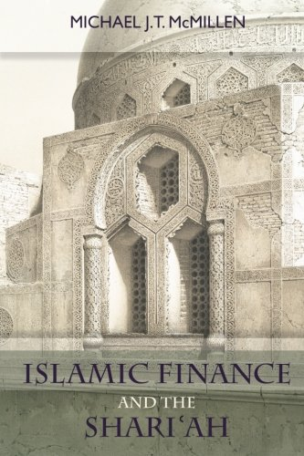 Islamic Finance And The Shariah  The Dow Jones Fatwa And Permissible Variance As Studies In Letheanism And Legal Change  Islamic Finance In Practice   Volume 1