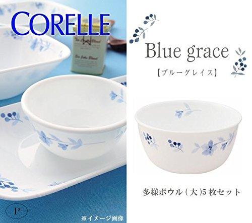 落ち着いたブルーの花柄シリーズ。 CP-9339 コレール ブルーグレイス 多様ボウル(大) J428-BK 5枚セット [簡易パッケージ品] B07H1X5GV3