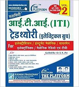 Theory Of Relativity In Hindi Pdf