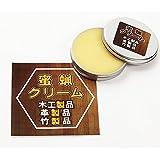 蜜蝋クリーム 木工製品・革製品・竹製品 (みつろうくりーむ・蜜蝋ワックス) 40g