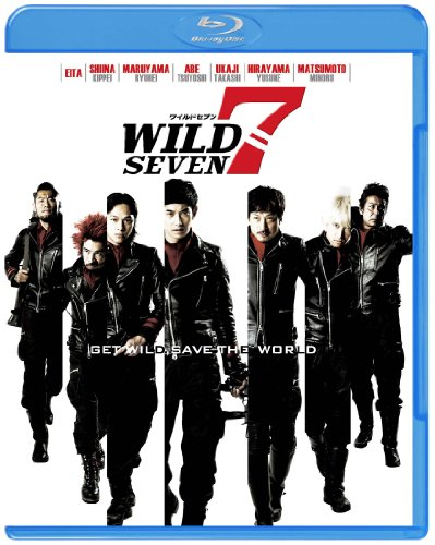 Wild 7 [Blu-ray]