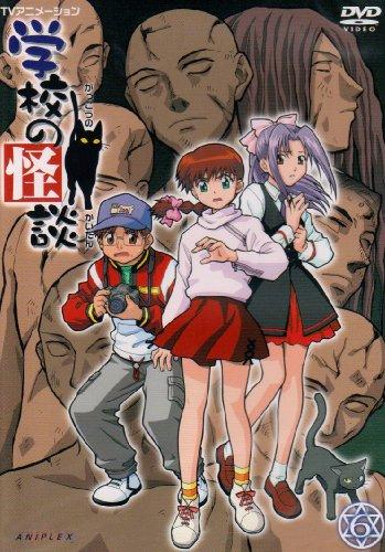 Vol. 6-Gakkou No Kaidan