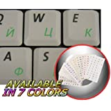 RUSSIAN CYRILLIC KEYBOARD STICKER WITH GREEN LETTERING ON TRANSPARENT BACKGROUND FOR DESKTOP, LAPTOP AND NOTEBOOK