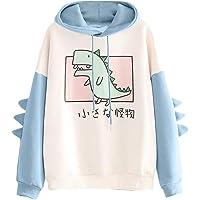 RUNYN Hoodie dames sweatshirt met capuchon Japanse stijl Kawaii karikatuur capuchon meisjes herfst en winter pullover…