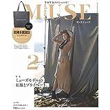 otona MUSE(オトナミューズ) 2019年 2 月号