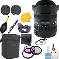 Sigma 12-24mm f/4.5-5.6 AF II DG HSM CT Lens Bundle for Canon Digital SLRs