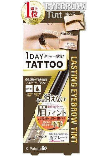 K-Palette 1 Day Tattoo Lasting Eyebrow Tint 04 Smoky Brown