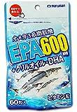 マルマン オメガ3系脂肪酸 EPA600 60粒 3363694