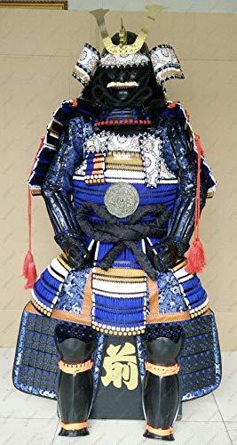 Traje De Armadura Japonés Usable Rgstung Samurai Hierro Seda ...
