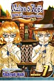Muhyo & Roji's Bureau of Supernatural Investigation, Vol. 7