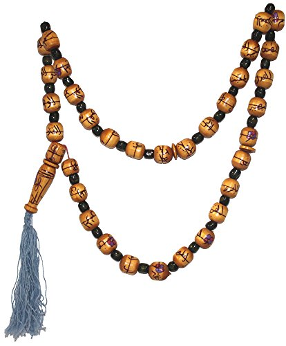 Arabic Prayer Beads (Wooden Sebha Arabic Prayer Beads)