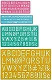 Westcott LetterCraft 4 Piece Plastic Lettering Stencil Guide Set (02145)