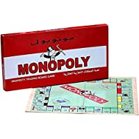 Monopoly- Property Trading Board Game